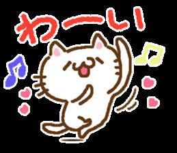 Little cat/daily conversation Ver. sticker #10638651