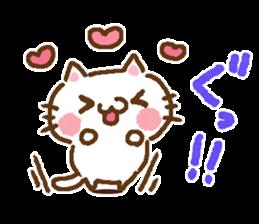 Little cat/daily conversation Ver. sticker #10638654
