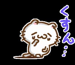 Little cat/daily conversation Ver. sticker #10638656