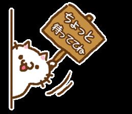 Little cat/daily conversation Ver. sticker #10638657