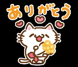 Little cat/daily conversation Ver. sticker #10638661