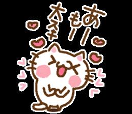 Little cat/daily conversation Ver. sticker #10638662
