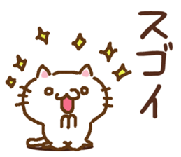 Little cat/daily conversation Ver. sticker #10638667