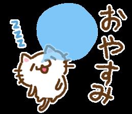 Little cat/daily conversation Ver. sticker #10638668