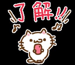 Little cat/daily conversation Ver. sticker #10638670