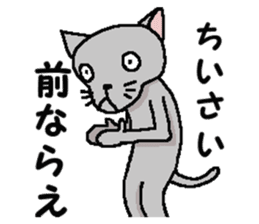 He is a cat named Gal 8 sticker #10643722