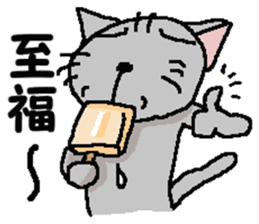He is a cat named Gal 8 sticker #10643724