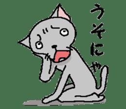 He is a cat named Gal 8 sticker #10643730