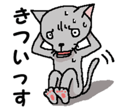 He is a cat named Gal 8 sticker #10643732