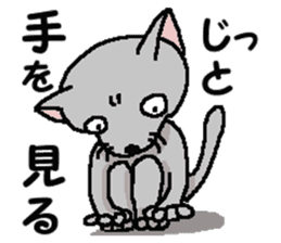 He is a cat named Gal 8 sticker #10643736