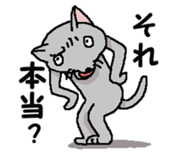 He is a cat named Gal 8 sticker #10643738