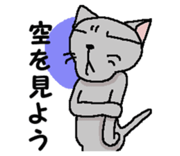 He is a cat named Gal 8 sticker #10643740