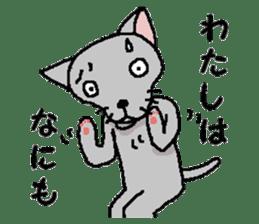 He is a cat named Gal 8 sticker #10643742
