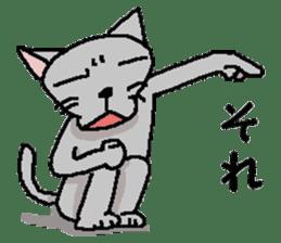 He is a cat named Gal 8 sticker #10643751
