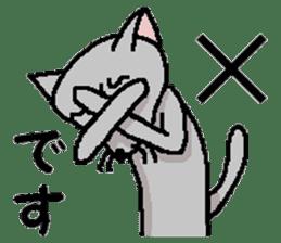 He is a cat named Gal 8 sticker #10643757