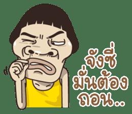 Isan Total (2) sticker #10648643