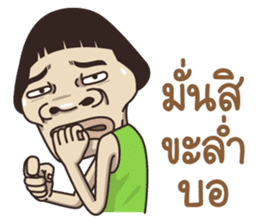 Isan Total (2) sticker #10648644