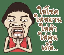 Isan Total (2) sticker #10648645