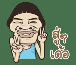 Isan Total (2) sticker #10648646