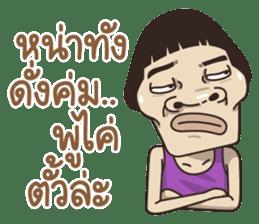 Isan Total (2) sticker #10648649