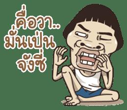 Isan Total (2) sticker #10648653