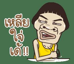 Isan Total (2) sticker #10648657