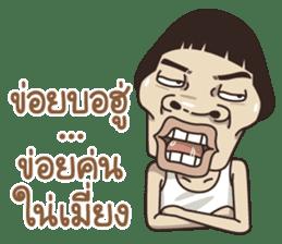 Isan Total (2) sticker #10648664