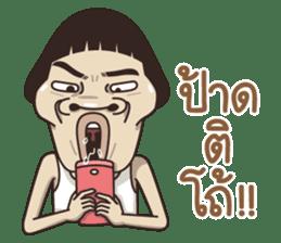 Isan Total (2) sticker #10648667