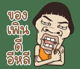Isan Total (2) sticker #10648668