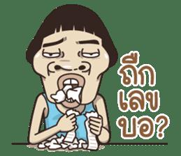 Isan Total (2) sticker #10648672