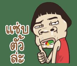 Isan Total (2) sticker #10648677