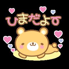 Cutie bear part no.2
