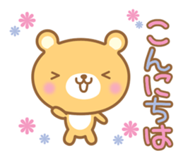 Cutie bear part no.2 sticker #10651720