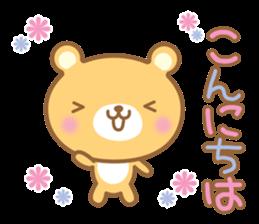 Cutie bear part no.2 sticker #10651720