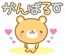 Cutie bear part no.2 sticker #10651721