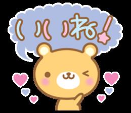 Cutie bear part no.2 sticker #10651722
