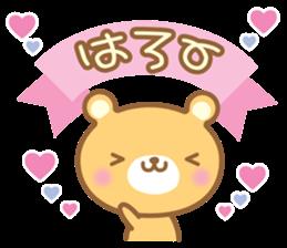Cutie bear part no.2 sticker #10651723