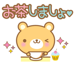 Cutie bear part no.2 sticker #10651724