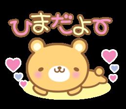 Cutie bear part no.2 sticker #10651725