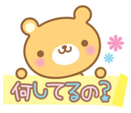 Cutie bear part no.2 sticker #10651727