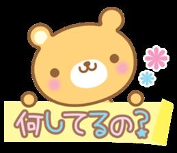 Cutie bear part no.2 sticker #10651727