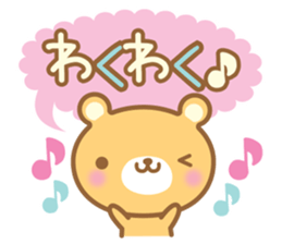 Cutie bear part no.2 sticker #10651729