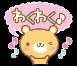 Cutie bear part no.2 sticker #10651729