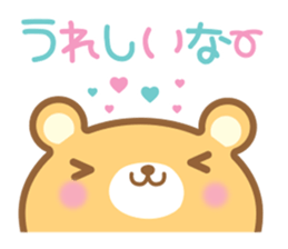 Cutie bear part no.2 sticker #10651730