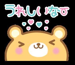 Cutie bear part no.2 sticker #10651730