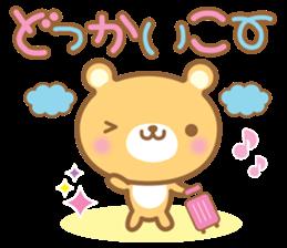 Cutie bear part no.2 sticker #10651731