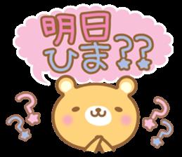 Cutie bear part no.2 sticker #10651732