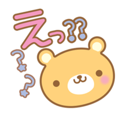 Cutie bear part no.2 sticker #10651734