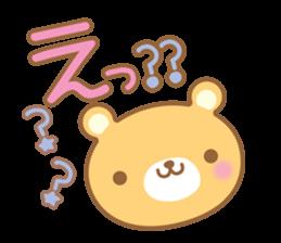 Cutie bear part no.2 sticker #10651734