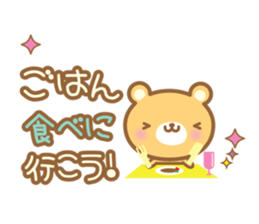 Cutie bear part no.2 sticker #10651735